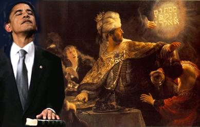 inauguration day blog