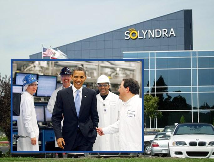 solyndra-1